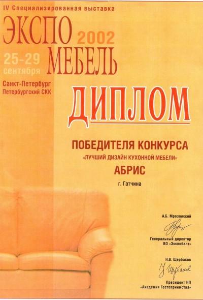 2002.09