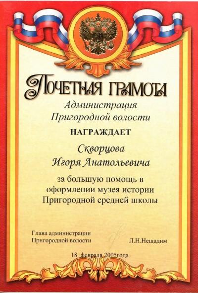 2005.02