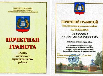 2015.03