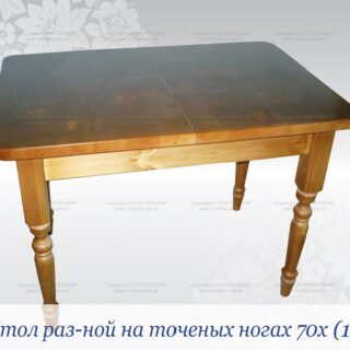 Стол кухонный раздвижной на 4-х точеных ногах 70х100/135, №15 Ю