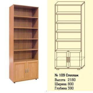 Мод 109, Стеллаж для книг и документов, 39х80х218 см