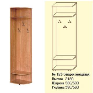 Мод 123, Вешалка угловая, 39х56х218 см