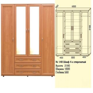 Мод 148, Шкаф для белья и одежды с комодом, 160х56х218см.