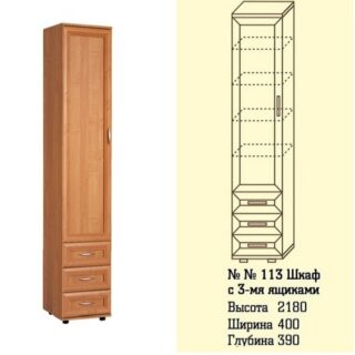 Шкаф для белья с комодом №113, 39х40х218см.