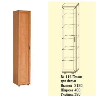 Шкаф для белья №114,  39х40х218см.