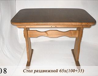 Стол кухонный раздвижной 650х1000/1350