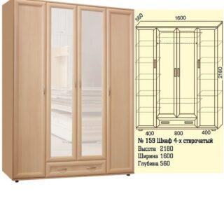 Мод 159, Шкаф для белья и одежды с ящ., 160х56х218 см