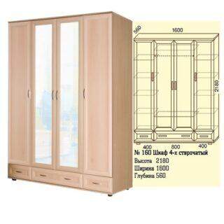 Мод 160, Шкаф для белья и одежды с ящ., 160х56х218 см