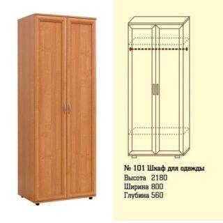 Шкаф для одежды М101, Ш-80 Г-56 В-218см.