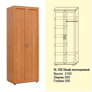 Мод 102, Шкаф для белья и одежды,  80х56х218см.