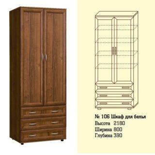 Мод 106, Шкаф для белья с ящ., 39х80х218 см