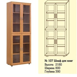 Мод 107, Шкаф для книг, 39х80х218 см