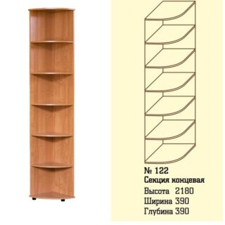 Стеллаж угловой  №122, 39х39х218 см