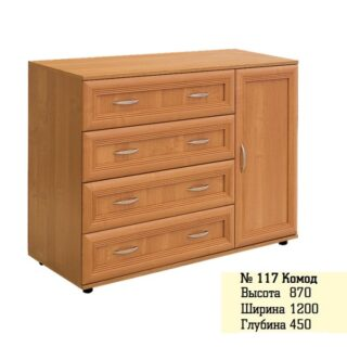 Мод 117, Комод, 45х120х87 см