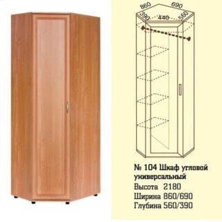 Мод 104, Шкаф угловой, 86/39х69/56х218см