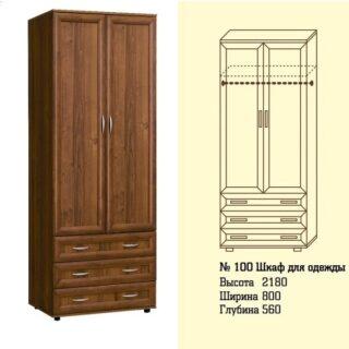 Шкаф с ящ.для белья и одежды №100,  80х56х218см.