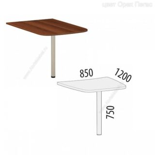 Лидер. Стол приставка 850х1200х750