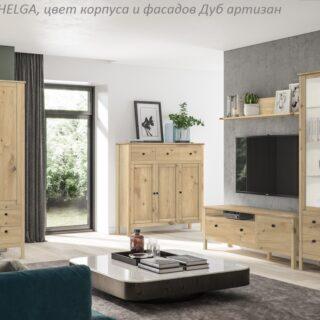 """HELGA""  Варианты компоновки"